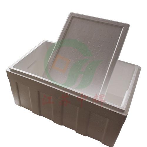 海鲜产品保温箱
